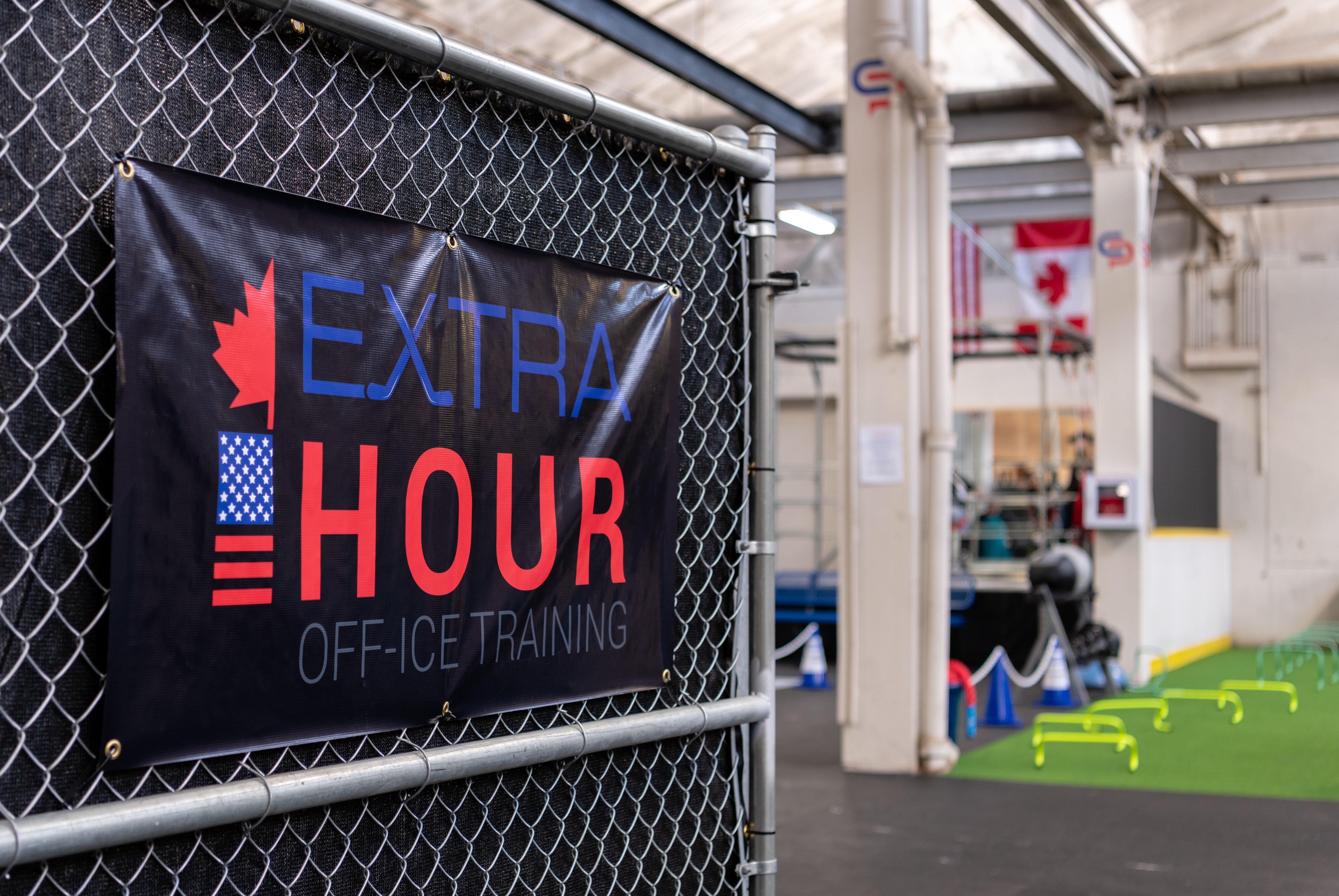 Extra Hour Off-Ice Hockey Training facility entrance