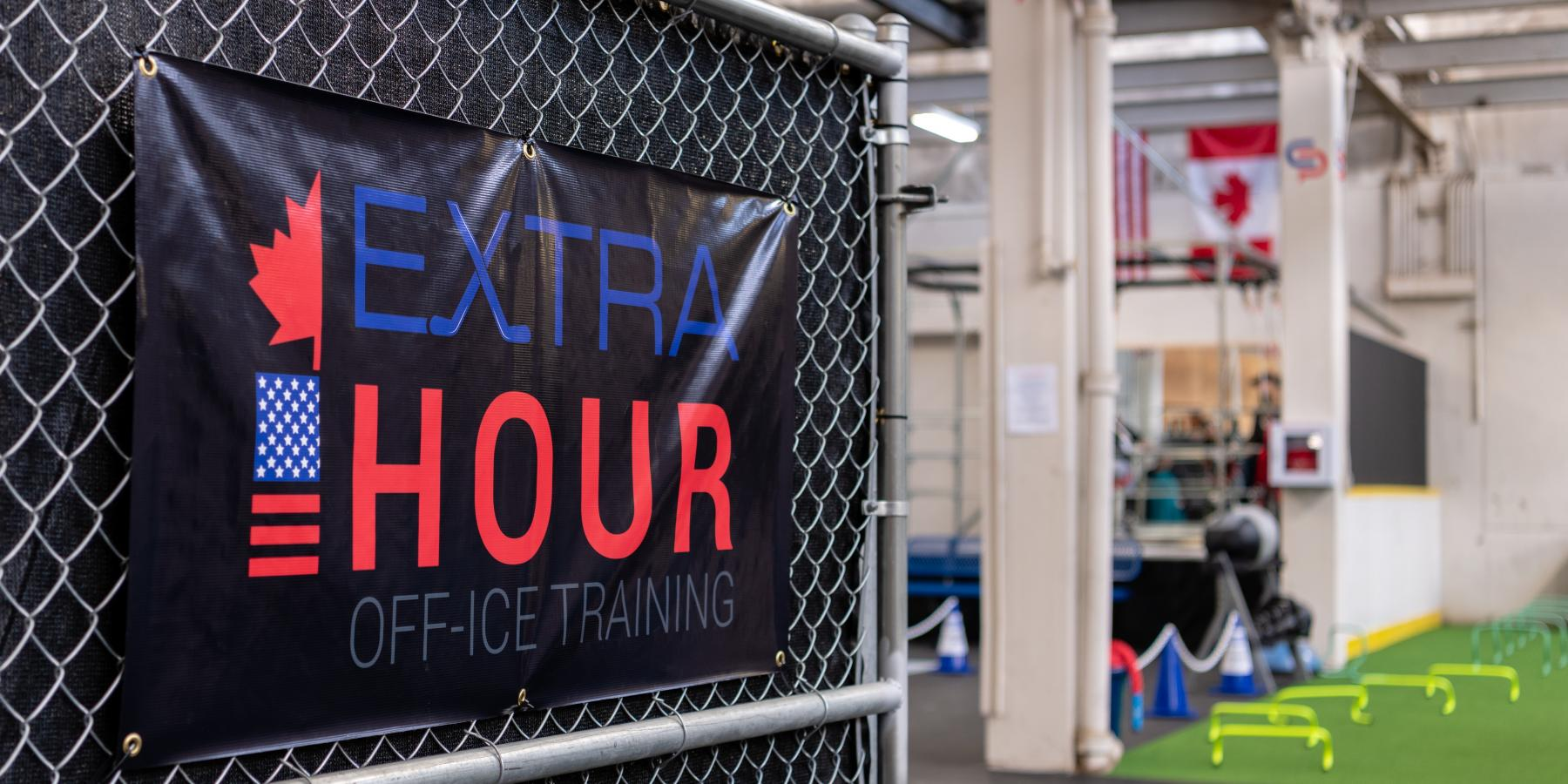 Extra Hour Off-Ice Hockey Training facility entrance